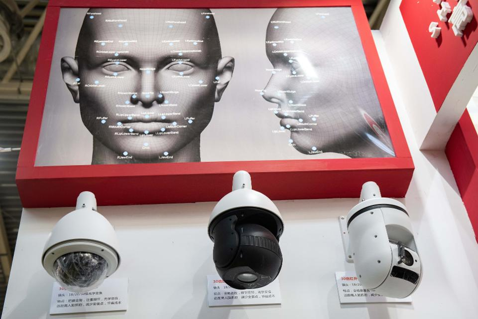 facial recognition Hong Kong
